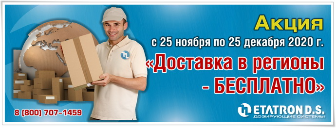 freedelivery_2020_690.jpg